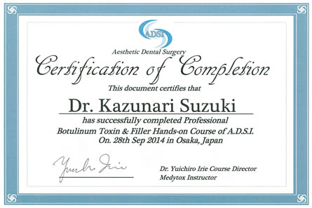Certificaton_of_Completion