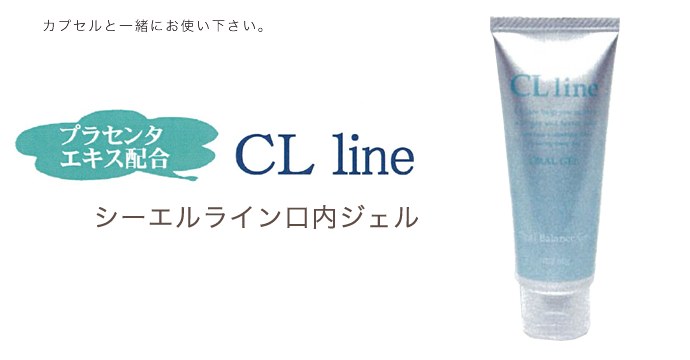 CLline